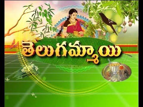 Telugu Ammayi | A Special Program of KL University Students | On Ugadi Eve