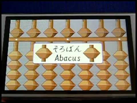 Video of Abacus (Soroban) Lite