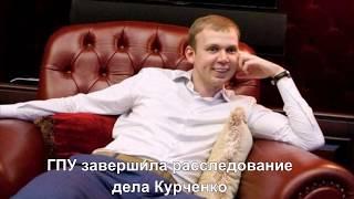 Главные новости Украины и мира 28 марта