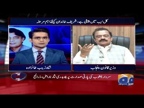 Aaj Shahzaib Khanzada Kay Sath - 17 August 2017