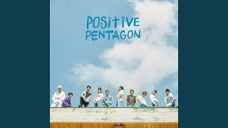 Pentagon - Nothing I can do
