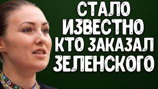 Переписка София Федина Артур Герасимов   Новости Украины сегодня   Судьба Фединой и Зверобой