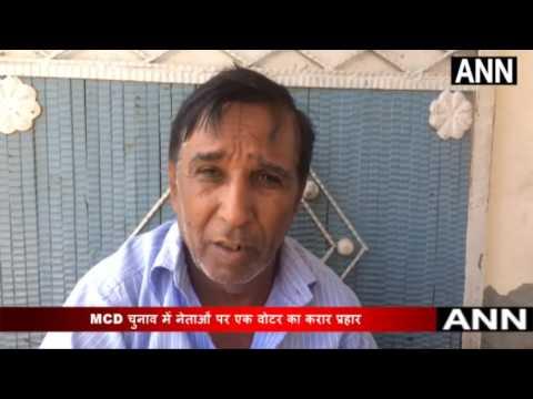 Narela विधान सभा के सिंघु गांव में MCD election को लेकर जनता का मूड