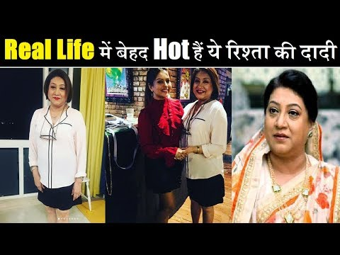 Ye Rishta Suhasini Daadi is Style Diva in Real Life, Check Out Pictures| Real Life V/S Reel life
