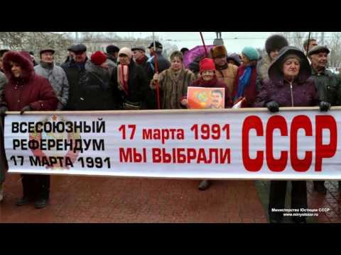 Впервые на планете Земля! Удостоверение советского человека #СССР #Правительство