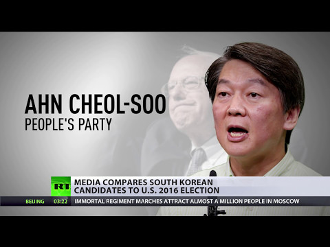South Korean President-elect hopes for greater dialogue with N. Korea