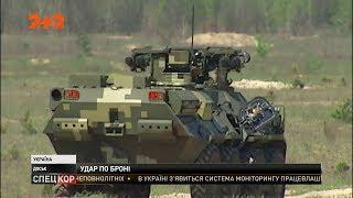 Житомирський бронетанковий завод призупинив виробництво нових українських бронетранспортерів