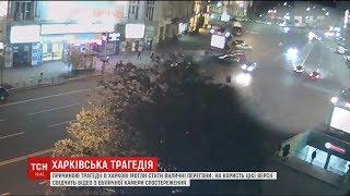 Жахливу ДТП у Харкові могли спричинити незаплановані вуличні перегони