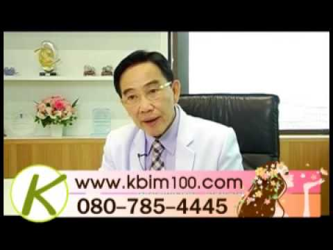 ครีมจาก neurodermatitis Elokim