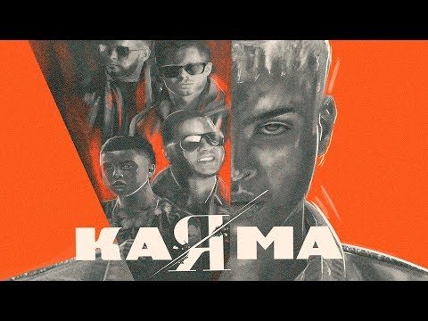 Noriel, RKM y Ken - Y feat Divino, Darkiel - KaRma 🖤 [Video Lyrics]
