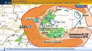 Евгений Поддубный: боевики в Сирии возвели настоящие подземные города
