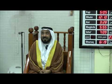 Allah sa ta,aluq ki bunyad - By Qari Hanif Dar,19/10/18 اللہ سے تعلق کی بنیاد