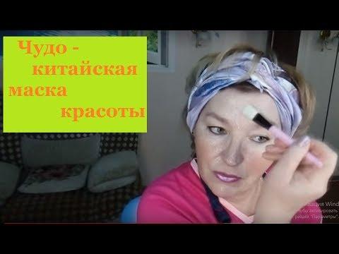 Солнцезащитный крем для лица от пигментных пятен 50 мл