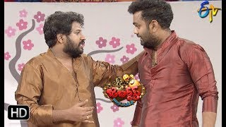 Hyper Aadi, Raising Raju Performance | Jabardasth  | 24th October 2019  | ETV Telugu