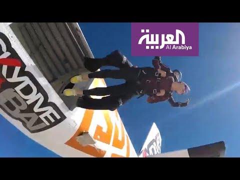 العرب اليوم - شاهد: أول مدربة مصرية للقفز الحر بالمظلات تروي تجربتها كاملة