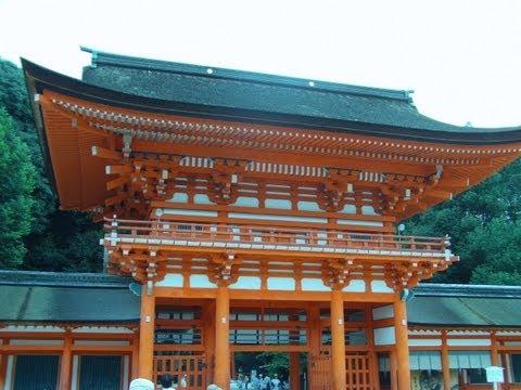 Kamigamo Shrine (上鴨神社), Kyoto City, Japan