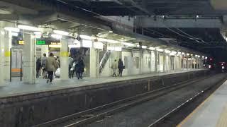 【東海道本線】9866レ EF65 2083号機 東武70000系甲種輸送  大垣駅通過