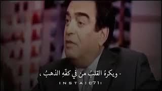 شعر قوه مقارنه الغني والفقير تحميل MP3