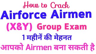 Airforce Airmen y group - Free video search site - Findclip