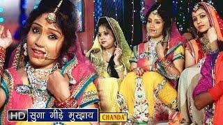 Suga Gire Murjhay    Amrita Dixit    Bhojpuri Chhat Pooja Songs