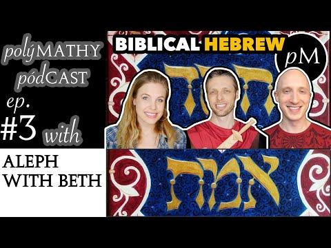 Biblical Hebrew teachers Aleph with Beth: polyglots, linguists • polýMATHY pódCAST #3