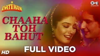 Chaha Toh Bahut Full Video - Imtihan | Saif Ali Khan & Raveena Tandon | Kumar Sanu & Bela