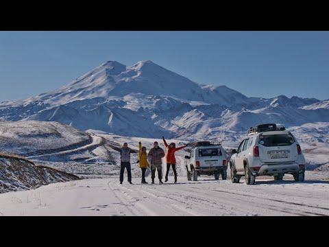 К подножию Эльбруса за ледяными водопадами Джилы-Су