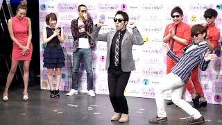 8.6秒バズーカーのラッスンゴレライをオリエンタルラジオがやる『日本女子博覧会』