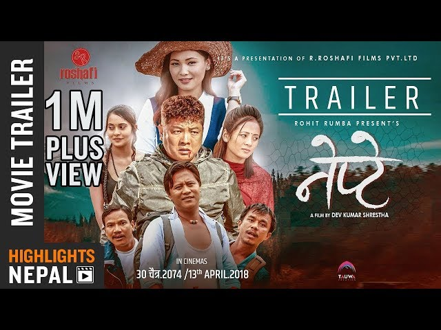 Thumnail of NEPTE - New Nepali Movie Trailer 2018