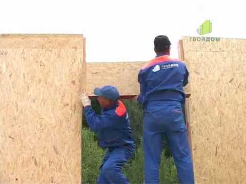 Строителство на сглобяеми къщи  по канадска технология