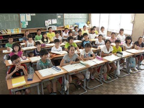飛び出せ学校 大分市横瀬小学校 〜総集編〜