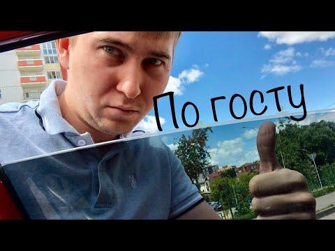 ТОНИРОВКА РАЗРЕШЕНА спасибо ЮРИЙ ХОВАНСКИЙ депутат 2019