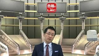 森田龍二の経済・会計解説部屋動画 第10回 アベノミクス再検討
