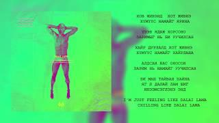 Mekh ZakhQ - Inner Peace (Official Lyrics Video)
