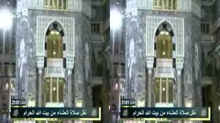 Makkah Al Mokarramah 3D