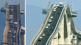 जापान ने बनाया ऐसा अनोखा ब्रिज, जहा गाड़ी चलाने के बारेमे आप सोच भी नहीं सकते