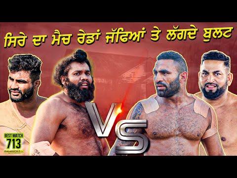 713 Best Match | Royal King USA VS Nangal Ambian | Bhandal Dona (Kapurthala) Kabaddi Cup 24 Nov 2017