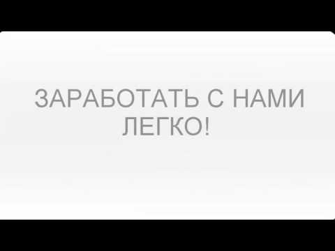 Максимаркетс отзывы клиентов о брокере