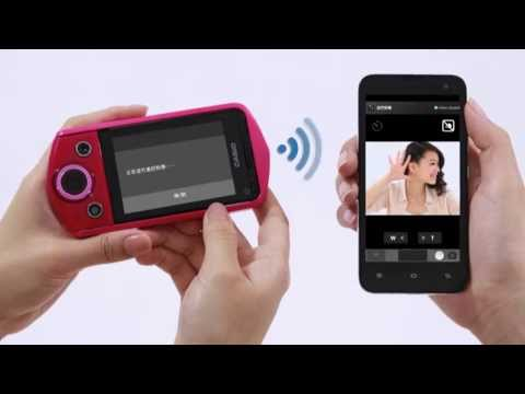 Casio Exilim TR15 : How to use !! [Eng]