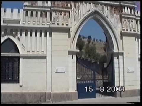 שומרי זכרם: עדויות של ניצולי שואה ממונאסטיר, מקדוניה