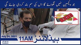 Samaa News Headlines 11am   Jo vaccine nahin lagwaye ga uski sim band kardi jaye gi   SAMAA TV