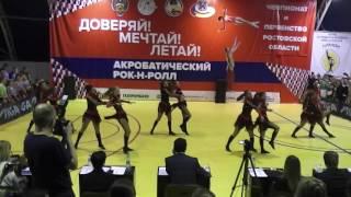 00046. Чемпионат и Первенство Ростовской области 2017