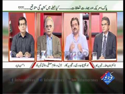 Pakistan Ki Awaaz 26 09 2016