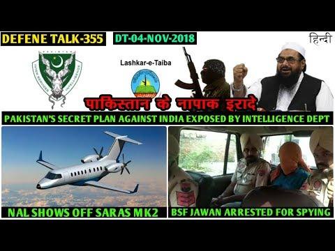 Indian Defence News:Pakistan using Nepal soil to attack india,NAL Saras Mk2 design,IAI Sky Capture