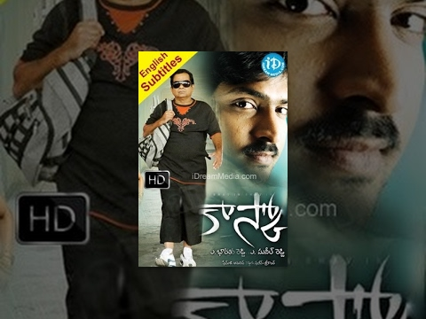 Kasko Telugu Full Movie    Vaibhav, Swetha Basu, Gowri Pandit    Nageswara Reddy    Premji Amaran