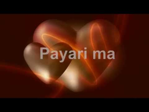 Download Payari ma- Urdu song of mother HD Mp4 3GP Video and MP3
