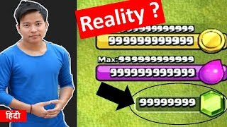 Reality Explained Can We Hack Clash of Clans Game |Unlimited Gems - Download this Video in MP3, M4A, WEBM, MP4, 3GP