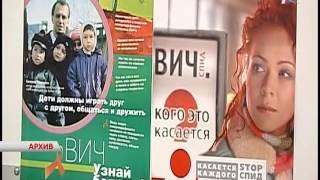 В Новгородской области отмечается уменьшение числа выявленных ВИЧ-инфицированных