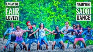 Lagay Ke Fair Lovely || Nagpuri Sadri Hd Video || Nas Faad Dance