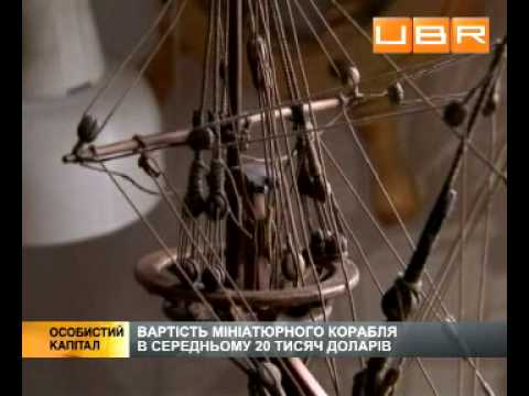 Кредитные брокеры в новосибирске без предоплаты